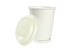 Vegware 8oz Compostable Single Wall White Cup (1,000) Thumbnail