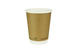 Vegware 12oz Compostable Double Wall Brown Kraft Cup (500) Thumbnail